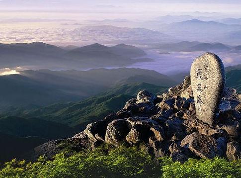 Mt Jirisan National park - 2 days Ridge Hiking