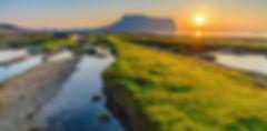 Jejudo volcanic landscapes