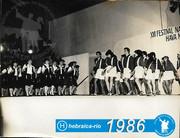 dança_0103.jpg