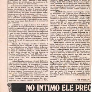 resenha judaica 1979 p2