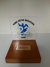 Troféu 22 anos - 1992
