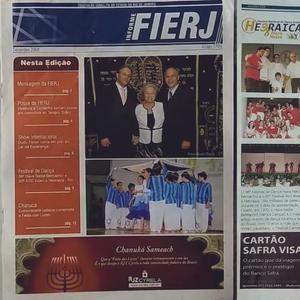 Informe FIERJ 12/2008