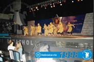 dança_0282.jpg