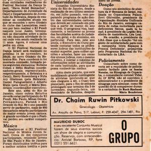 resenha judaica 1981