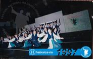 dança_0116.jpg
