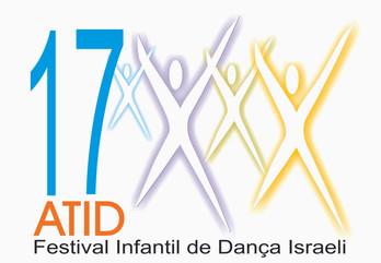 Festival de 2005
