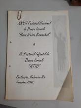 Regulamento de 1997