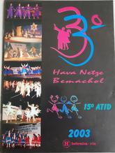 Capa revista 2003