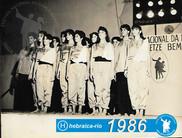 dança_0056.jpg