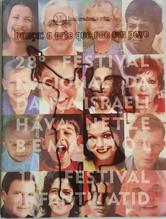 Capa revista 1998