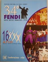 Capa revista 2004