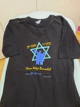 Camisa de 1999