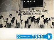 dança_0031.jpg