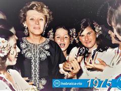 Festival 1975