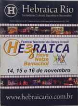 Capa revista 2008