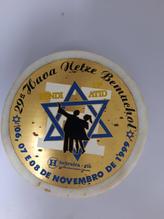 Troféu 29 anos - 1999