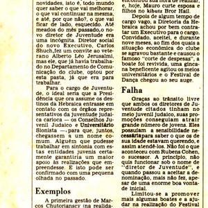 resenha judaica 1982