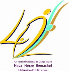 Logo de 2012