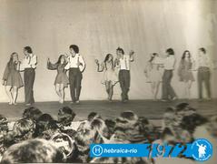 Festival 1972