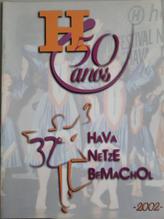 Capa revista 2002