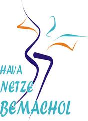 Logo de 2007
