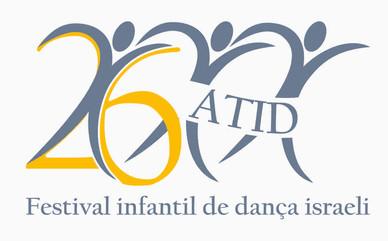 Festival de 2014