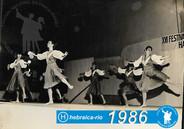 dança_0042.jpg