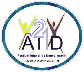 Festival de 2009