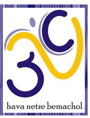Logo de 2009