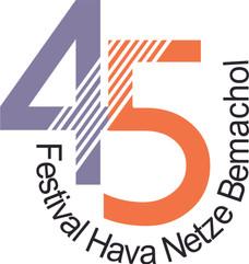 Logo de 2015