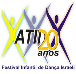 Festival de 2008