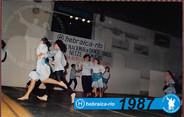 dança_0139.jpg