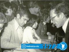 Jurados em 1972