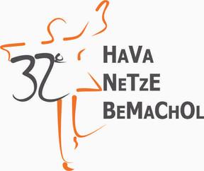 Logo de 2002