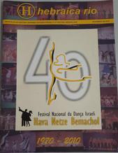 Capa revista 2010