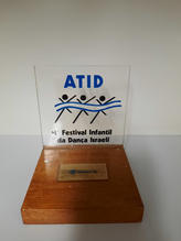 Troféu 3 anos ATID - 1991