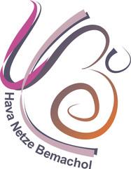 Logo de 2013