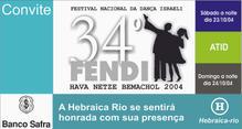 Convite festival 2004