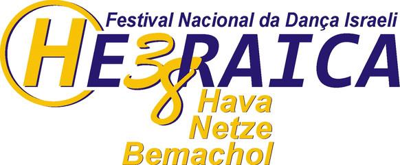 Logo de 2008