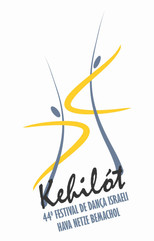 Logo de 2014