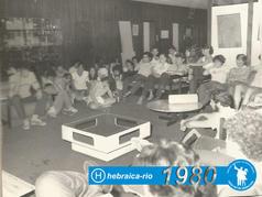 Festival 1980