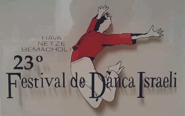 Logo de 1993