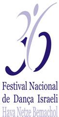 Logo de 2006