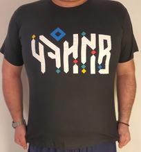 Camisa de 2018