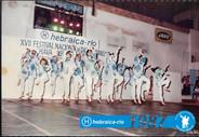 dança_0034.jpg