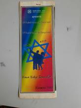 Programa de 1999