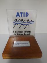 Troféu 4 anos ATID - 1992