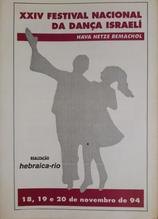 Capa revista 1994