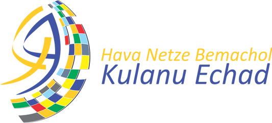 Logo de 2019