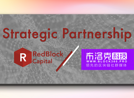 RedBlock Forms Strategic Partnership with Block Technology